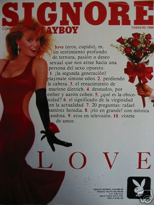 Michelle Smith - Playboy Magazine [Mexico] (February 1989) Magazine