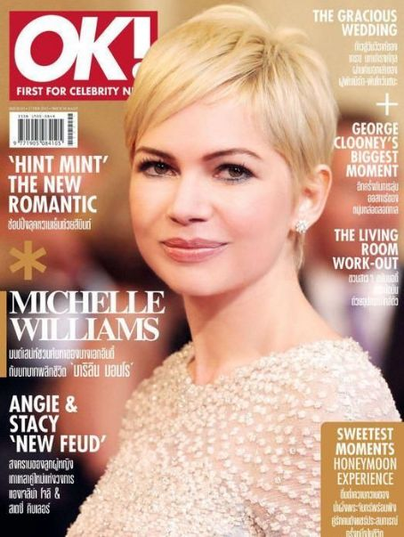 Michelle Williams - OK! Magazine Cover [Thailand] (17 February 2012)