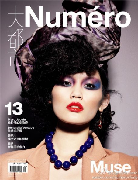 Numero Magazine Cover [China] (November 2011)