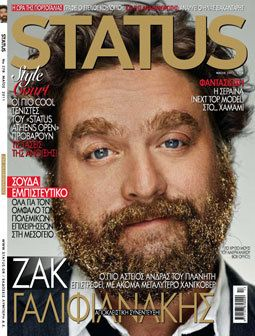 Zach Galifianakis - Status Magazine Cover [Greece] (May 2011)