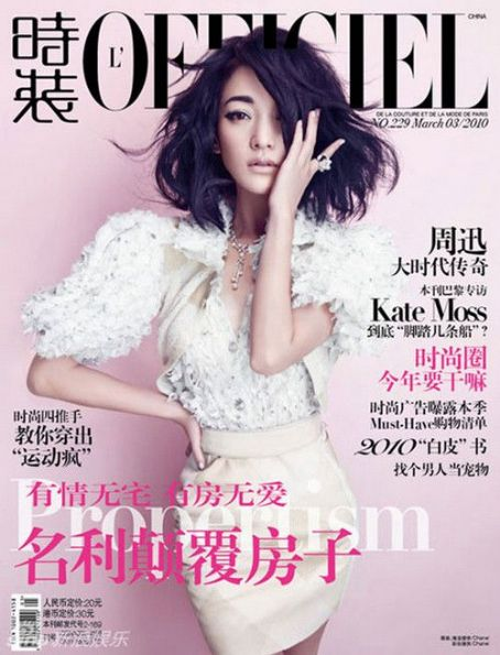 Xun Zhou - Zhou Xun L'Officiel China March 2010