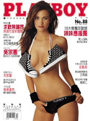 Lauren Hill - Playboy Magazine Cover [Taiwan] (October 2003)