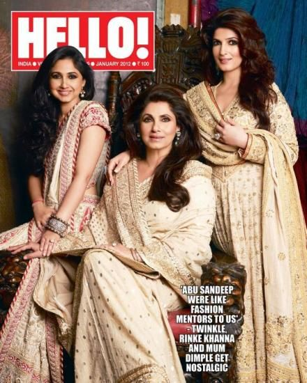 Dimple Kapadia, Twinkle Khanna, Rinke Khanna - Hello! Magazine Cover [India] (2 January 2012)