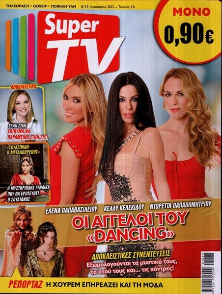 Elena Papavasiliou, Doretta Papadimitriou, Kelly Kelekidou, Dancing with the Stars - Super TV Magazine Cover [Greece] (5 January 2013)