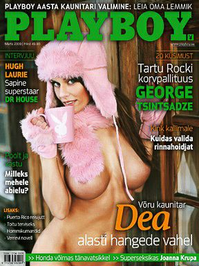 Dea Sumin - Playboy Magazine Cover [Estonia] (March 2009)