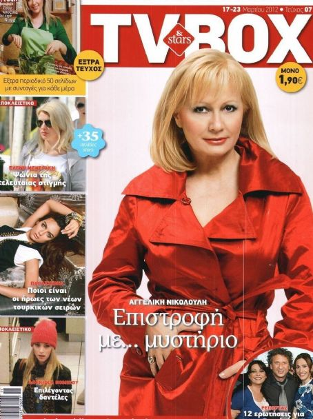 Angeliki Nikolouli - TV Box Magazine Cover [Greece] (17 March 2012)