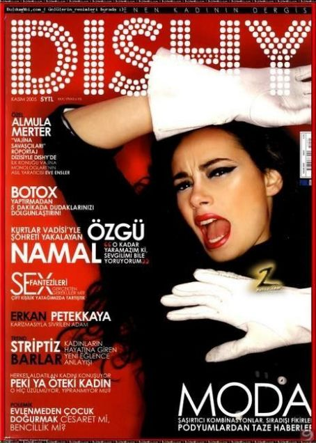Özgü Namal - Dishy Magazine Cover [Turkey] (November 2005)