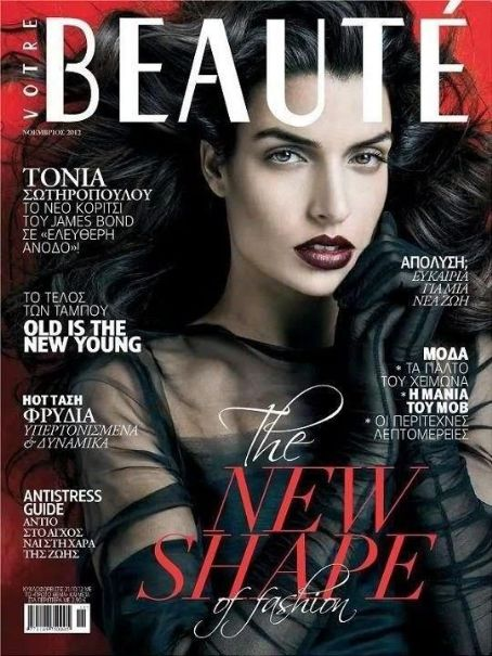 Tonia Sotiropoulou - Votre Beaute Magazine Cover [Greece] (November 2012)