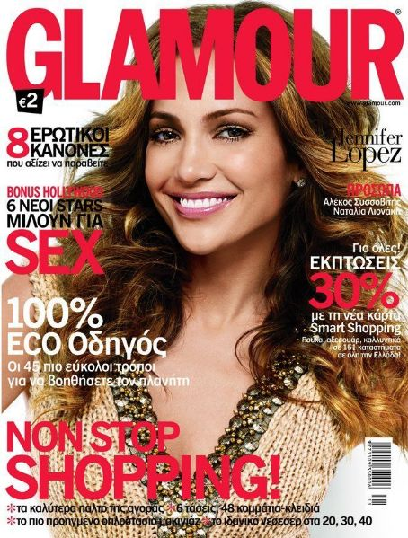 Jennifer Lopez - Glamour Magazine Cover [Greece] (November 2007)
