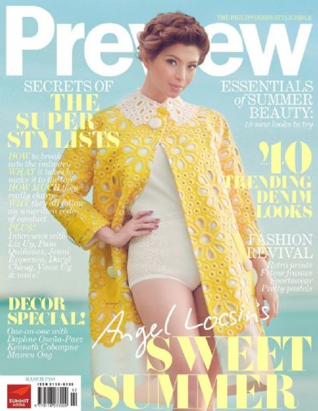 Angel Locsin - Preview Magazine Cover [Philippines] (March 2012)
