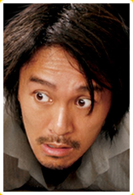 Stephen Chow  as Sing.