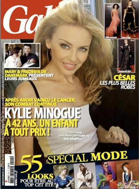 Kylie Minogue - Gala Magazine Cover [France] (3 March 2011)