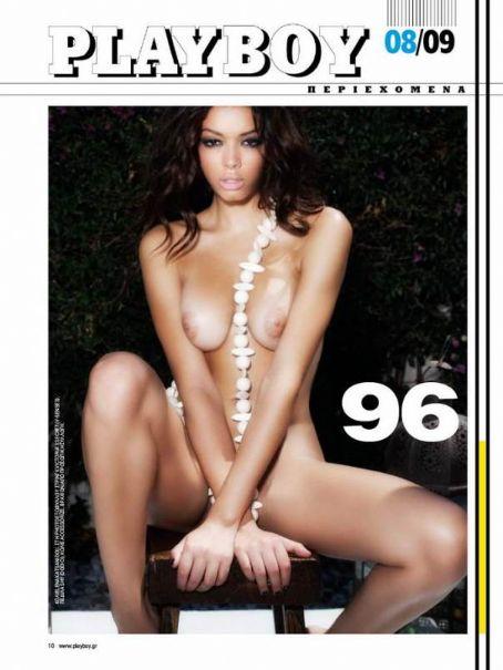 Christina Stefanidi Playboy Magazine Pictorial August 2009