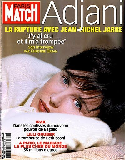 Isabelle Adjani - Paris Match Magazine [France] (24 June 2004)