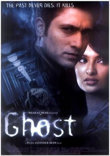Shiney Ahuja and Sayali Bhagat - Ghost Bolly movie poster and wallpapers 2012