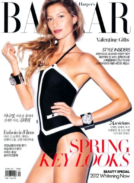 Gisele Bündchen - Harper's Bazaar Magazine Cover [Korea, South] (February 2012)