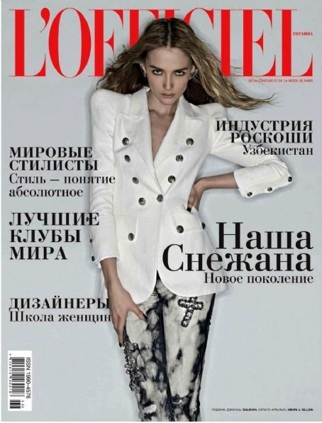 Snejana Onopka - L'Officiel Magazine Cover [Ukraine] (May 2009)