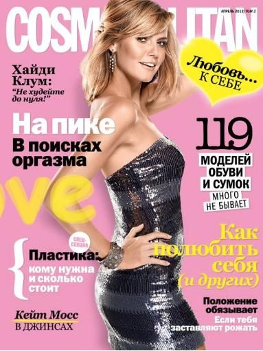 Heidi Klum - Cosmopolitan Magazine Cover [Russia] (2 April 2012)