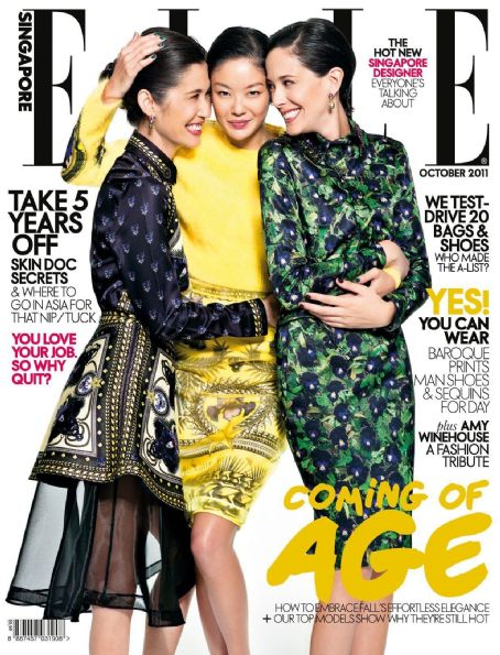 Elle Magazine Cover [Singapore] (October 2011)